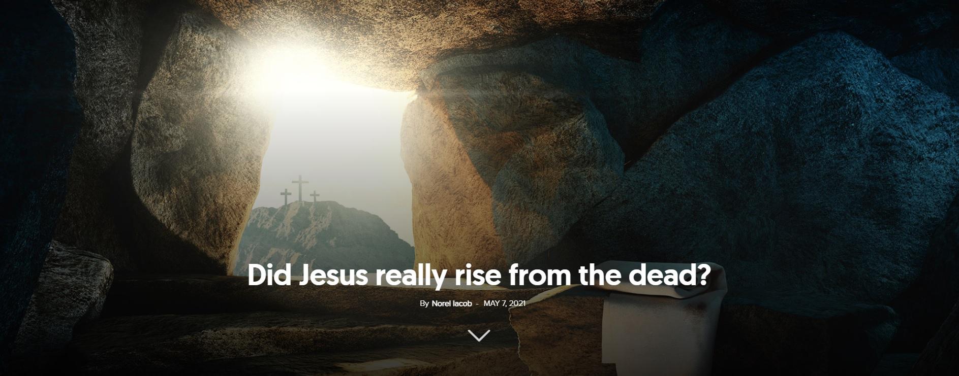 historicity of jesus